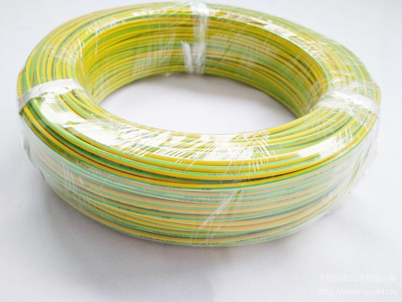 绝缘电线,电线电缆,辰安电线